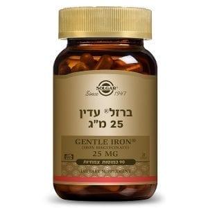 ברזל עדין Gentle Iron 25 mg