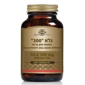 """סופר גלא 300 מ""""ג -Super GLA"""