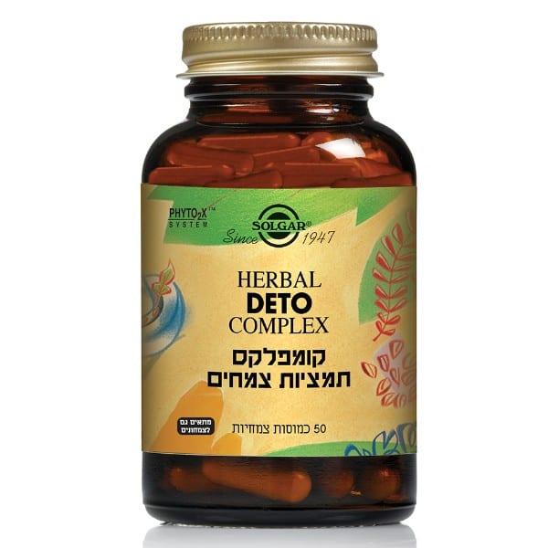 קומפלקס צמחים דטו -  Herbal Deto