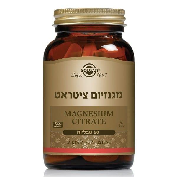 "מגנזיום ציטראט 200 מ""ג Magnesium Citrate 200 mg"
