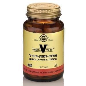 פורמולה Multi Vitamin VM-75
