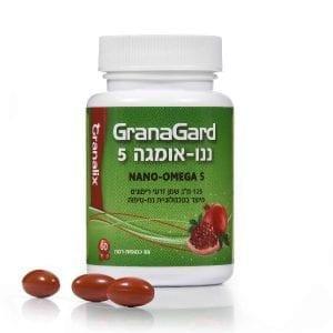 Granagard  גרנה גארד