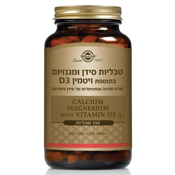 סידן מגנזיום עם ויטמין Calcium Magnesium with Vitamin D