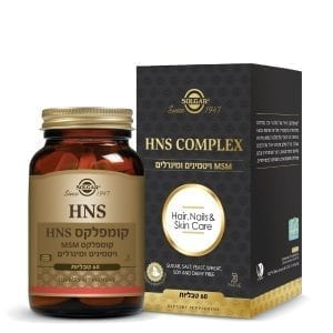 HNS Complex