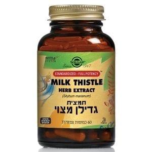 תמצית גדילן מצוי תיקנית Milk Thistle Extract SFP