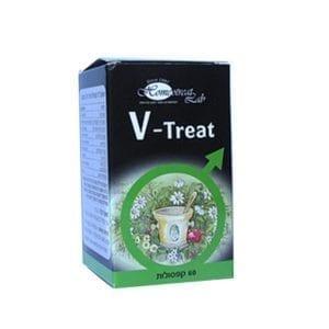 וי טריט V treat