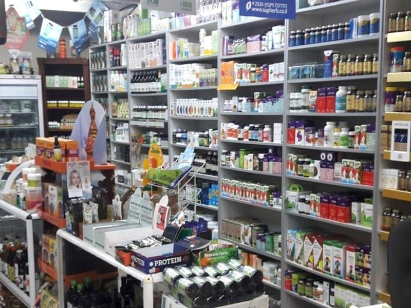 טבע ובריאות - החנות (4)