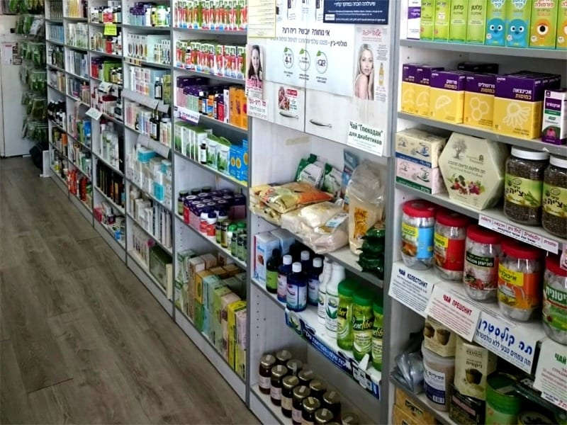 טבע ובריאות - החנות (6)