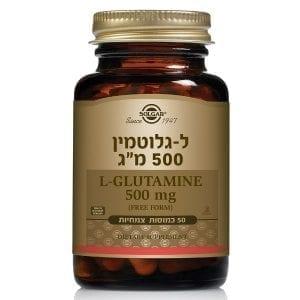 ל - גלוטמין 500 מ''ג L - Glutamine 500 mg