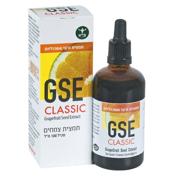 GSE תמצית זרעי אשכוליות